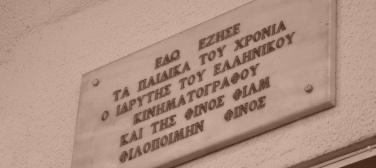 Tihorea-Finos