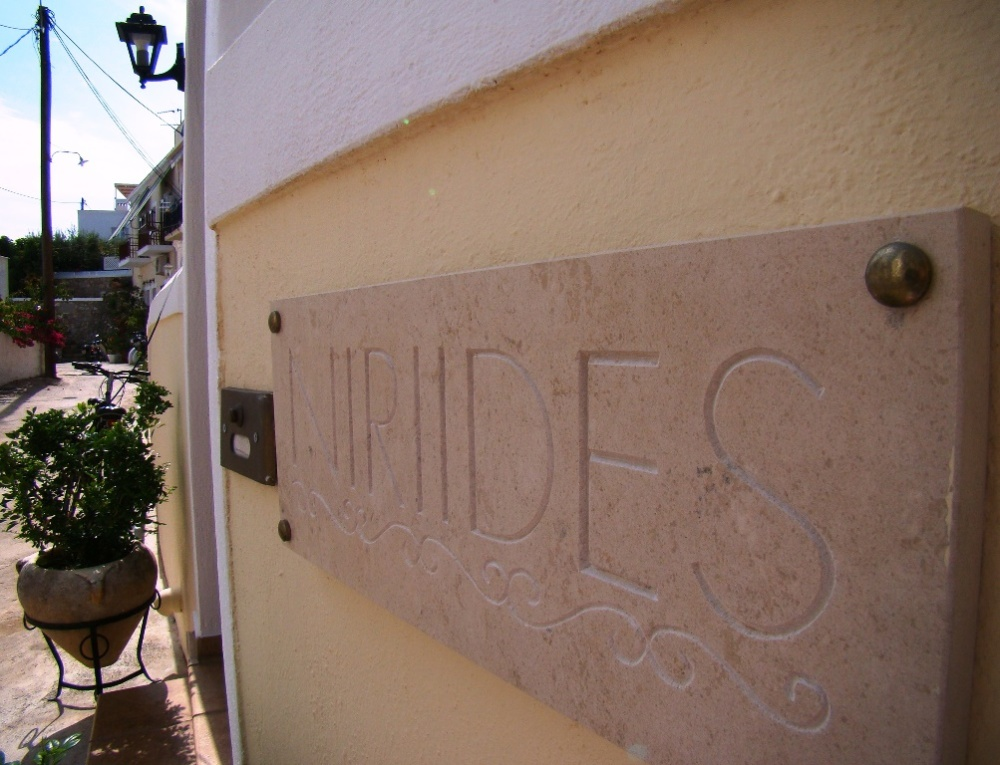 NiriidesGuesthouse25